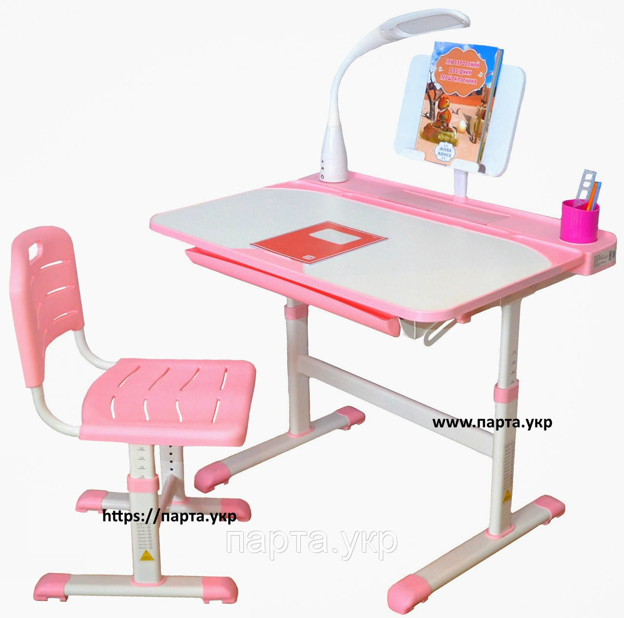 Парта трансформер и стул растущий (увеличенная, лампа и стул), 2 цвета