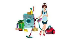 Для прання і прибирання