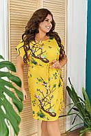 Модное женское платье САКУРА (желтый и красный) БАТАЛ