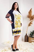 Платье мод №751-1, размер 50,52,54,56 желтый орнамент