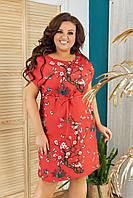 Модное женское платье САКУРА (желтый и красный) БАТАЛ 54-58, Красный