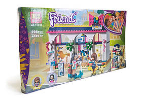 """Friends """"Магазин аксессуаров Андреа"""" Bela 11033"""
