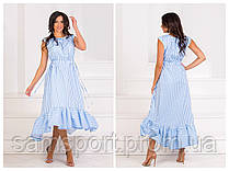 Женские платья в полоску оптом, летние платья PLUS SIZE