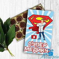 Коробка со сладостями Toffifee СУПЕР МЕДИКУ (15 конфет)