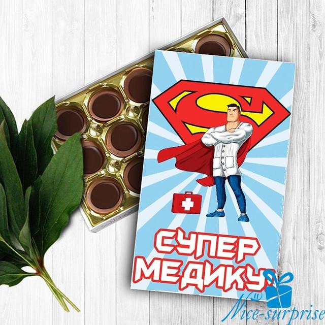 купить оригинальный подарок медику на День медработника