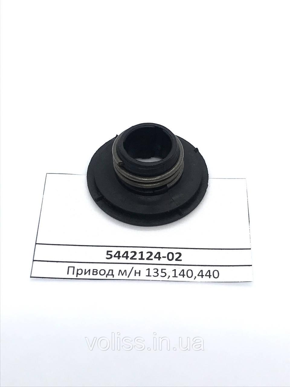 Привод маслонасоса бензопилы Husqvarna 135, 140, 440 (5442124-02)