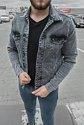 Мужская джинсовая куртка (cерая)
