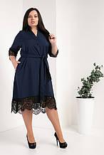 Платье-рубашка мод №745-7, размер 54 темно синий