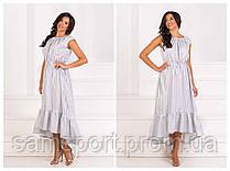 PLUS SIZE Женские платья в полоску, летние платья