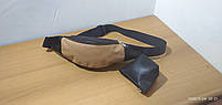 Сумка на пояс BANANA-DOG для прогулянок,сумка на пояс бананка,сумка на пояс для бігу, фото 4