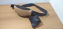 Сумка на пояс BANANA-DOG для прогулянок,сумка на пояс бананка,сумка на пояс для бігу, фото 2
