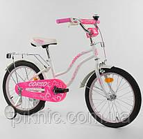 """Велосипед 18 дюймов +2 колеса для девочек 5, 6, 7 лет. Детский двухколесный 18"""" для детей. Белый"""