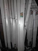Карниз 3метра алюминиевый для штор и гардин, ассортимент цветов, доставка по Украине , фото 3