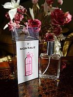 Мини парфюм унисекс Montale Pretty Fruity 30 ml(реплика)