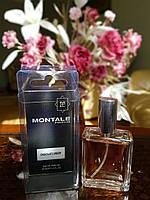 Мини парфюм унисекс Montale Chocolate Greedy  30 ml(реплика)