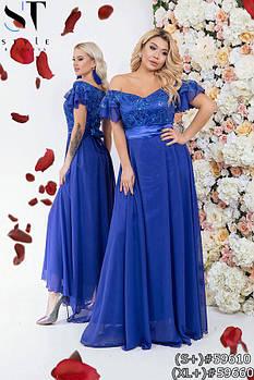 Шикарное вечернее платья, приталенный крой с двухслойной струящейся юбкой в пол с 48 по 52 размер