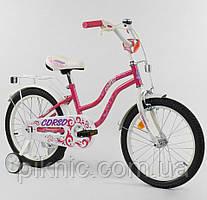 """Велосипед 18 дюймов +2 колеса для девочек 5, 6, 7 лет. Детский двухколесный 18"""" для детей. Розовый"""