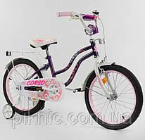 """Велосипед 18 дюймов +2 колеса для девочек 5, 6, 7 лет. Детский двухколесный 18"""" для детей. Фиолетовый"""