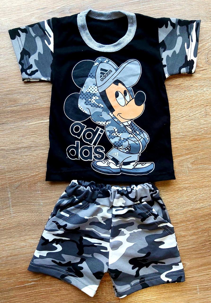 Детский летний камуфляжный костюм Микки Адидас футболка и шорты