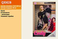 """Кукла типа Барби """"Emily"""" шарнирная, сумочка, очки. pro"""