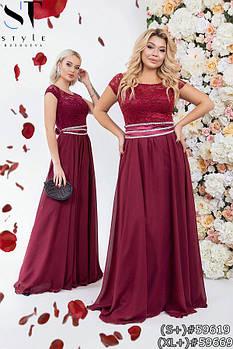 Вечернее платье в пол,  нежная двухслойная юбка придает легкости с 48 по 52 размер