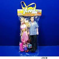Кукла типа Барби и Кен 5388 детки, телефон. pro