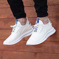 Мужские модные кроссовки Сад Прог белые с синей вставкой