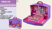 Домик для Барби 99001 Gloria спальня,в чемоданчике, для ляльки. pro