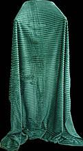 Плед покрывало полоска флисовый Тм Koloko 160*210 зеленый