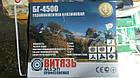 Бензокоса Витязь БГ - 4500 (5 дисков, 1 катушка) Мотокоса Витязь БГ-4500, фото 6