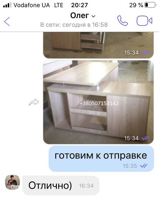 Два письменных стола V333/2 для Олега