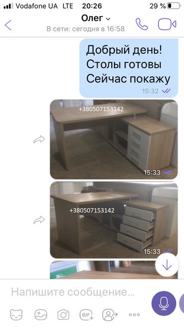 Два письменных стола V333/2 для Олега из Киева