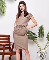 Платье миди женское льняное летнее стильное Amber 44, 46, 48, 50, 52-54, 56-58, 60-62 Бежевый