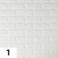 Панель стеновая самоклеющаяся 3D 7 мм Белый  Кирпич