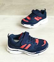 Детские кроссовки Том.М для мальчиков размеры 30