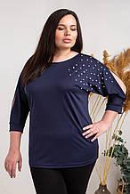 Кофточка  мод 744-2 размер 52-54, 56-58, 60-62 темно синий