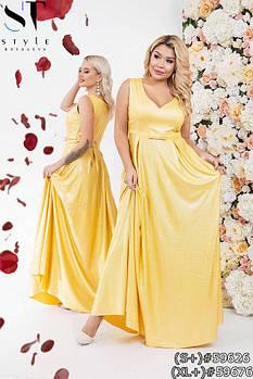 Роскошное перламутровое платье в пол,  слегка завышенная линия талия с 48 по 52 размер