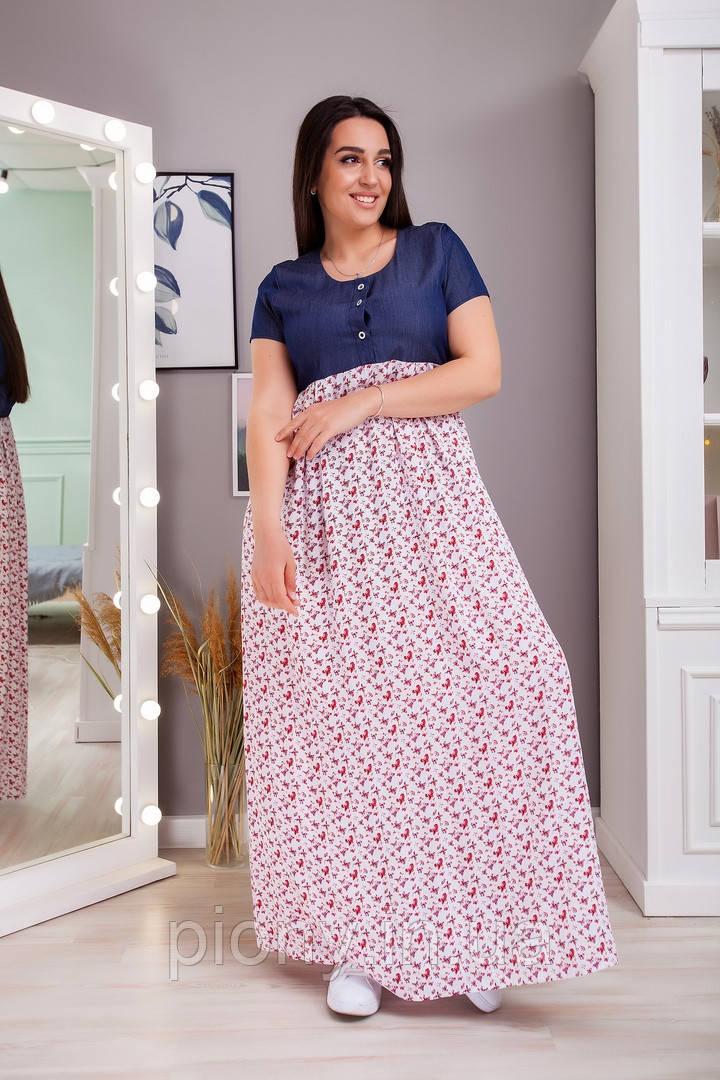 Женское летнее платье в пол Батал