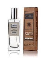 Byredo Bal d'afrique парфумерія унісекс тестер Exclusive Tester 70 ml (репліка)