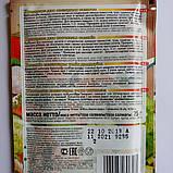 """Приправа для овощных салатов 25г  """"cykoria"""" 🇵🇱🥗, фото 2"""