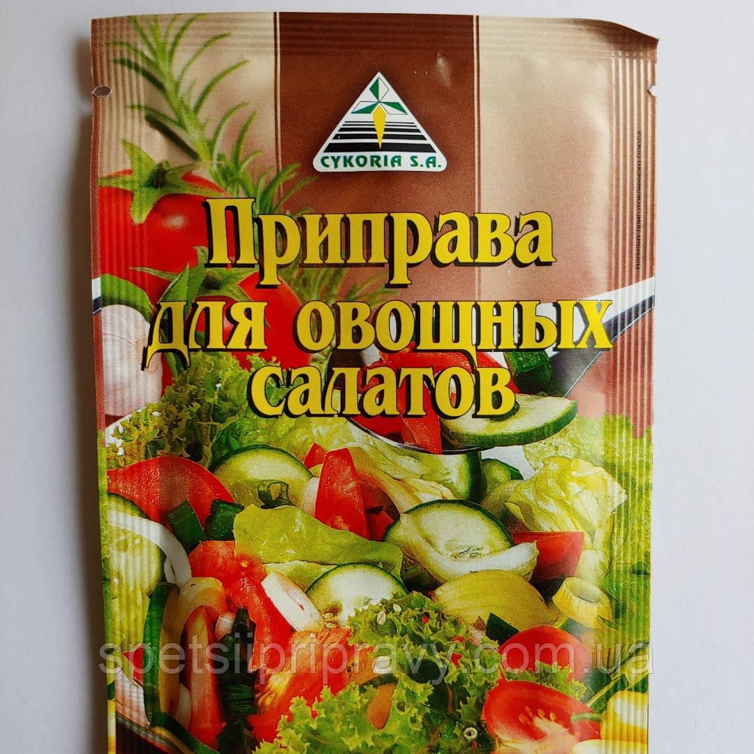 """Приправа для овощных салатов 25г  """"cykoria"""" 🇵🇱🥗"""