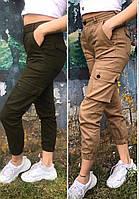 Женские модные однотонные  джинсы с карманами по бокам ,тянется .Производство Турция .Цвет;беж,хаки