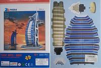 3D Пазл 8301-2 Готель Парус. pro