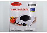 Электроплита 1 комфорка дисковая WimpeX WX-100A-HP, фото 2