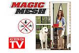 Антимоскитная сетка штора на магнитах Magic Mesh, фото 2