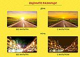 Солнцезащитный Антибликовый козырек для автомобиля HD Vision Visor Оригинал, фото 4