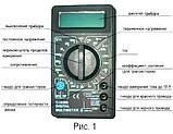 Цифровой мультиметр тестер DT-830В, фото 2