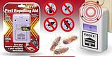 Электронный отпугиватель грызунов Riddex Pest Repelling Aid, фото 4