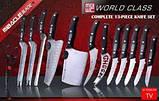 """Набір кухонних ножів """"Диво-ножі"""" Mibacle Blade World Class, фото 2"""