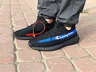 Adidas Yeezy Boost 350 Black/черные
